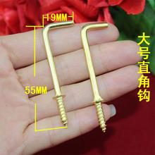 Buy 55 * 19MM yellow right angle hook Light 7 L Hook Sheep eyes light hook Large Frame Accessories Thread nail hook for $21.66 in AliExpress store