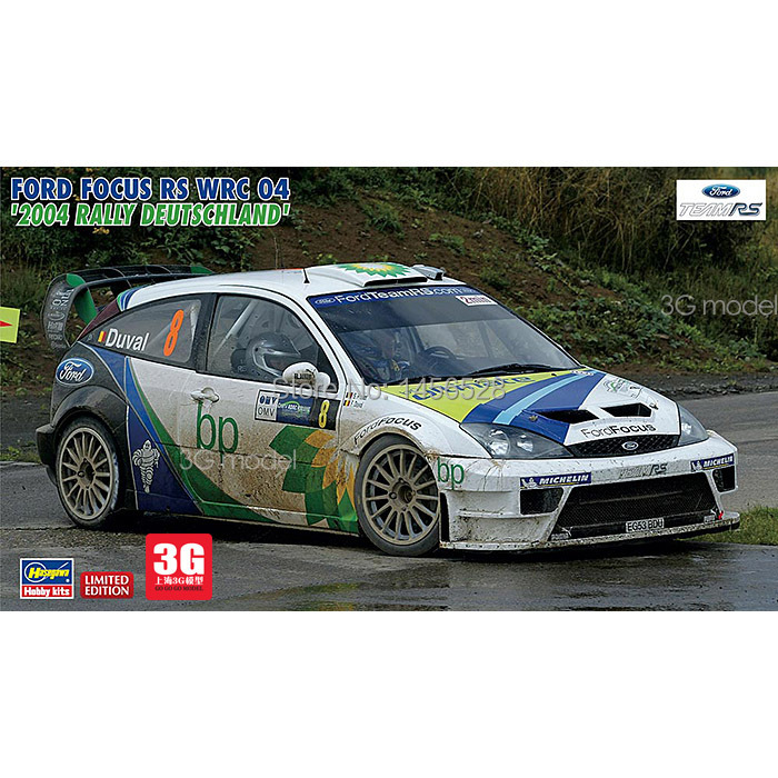 HASEGAWA scale model Plastic Model Series 1/24 20263 Scale Car FOCUS RS WRC assembly model kits scale car best christmas gift(China (Mainland))
