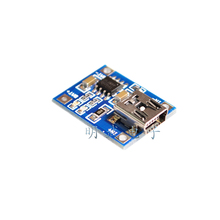 Free Shipping 5PCS TP4056 1A 4V-8V Mini USB Lithium Battery Charger Module Charging Board for Arduino