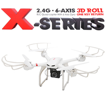 White MJX X101 Quadcopter Drone 2.4g 6-axis Rc Helicopter with Gimble Add C4008 FPV Wifi Camera Hd 3D Roll Vs X8c X8G RTF