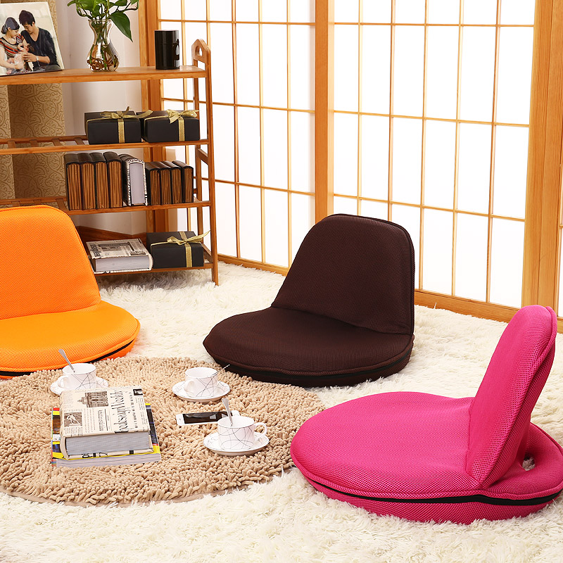 Modern Furniture Portable Chair Floor Foldable Recliner Lounge Upholstered Leisure Lightweigt