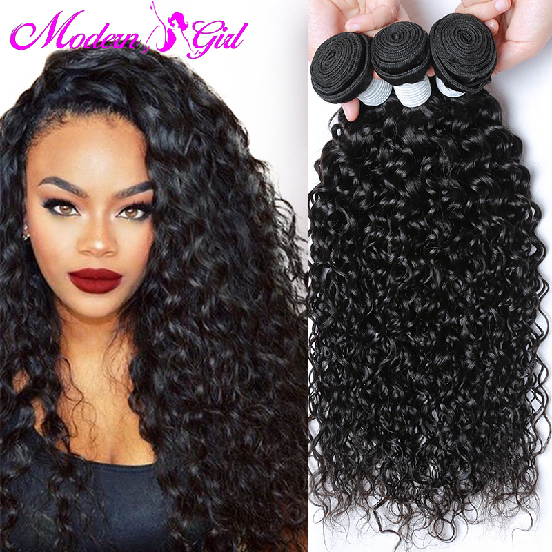 brazilian water wave virgin hair 4 bundles 7a brazilian