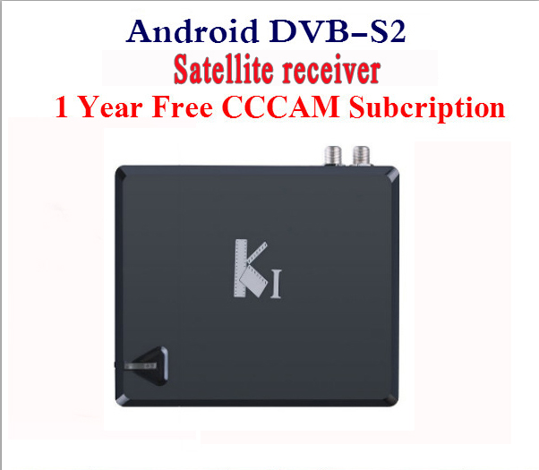 K1 DVB-S2 AmlogicS805 Quad Core Android 4.4 TV BOX + Satellite Receiver with Cccam cline for a year Support NEWcam KODI ADD-ONS(China (Mainland))