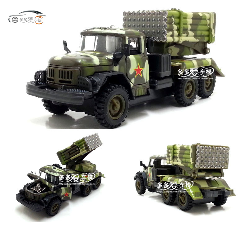 (5pcs/lot) Wholesale Brand New 1/43 Scale Russia KAMAZ Missile Truck Diecast Metal Sound&Light Pull Back Car Model Toy(China (Mainland))