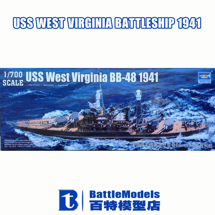 Trumpeter MODEL 1/700 SCALE military models #05771 USS WEST VIRGINIA BATTLESHIP 1941 plastic model kit(China (Mainland))