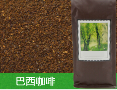 Free shipping Brazil coffee organic green food 454g Orignal taste New baking fresh