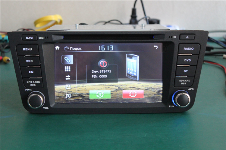 Russia Menu with Navitel Map Navigator Car receiver For Gleagle GX7,EX7,EX8 High Quality Selling+Map gift+Manufacturers Sales(China (Mainland))