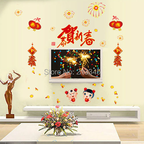 home decorations for new year saturday monopoly happy new year 2015 decorations doors