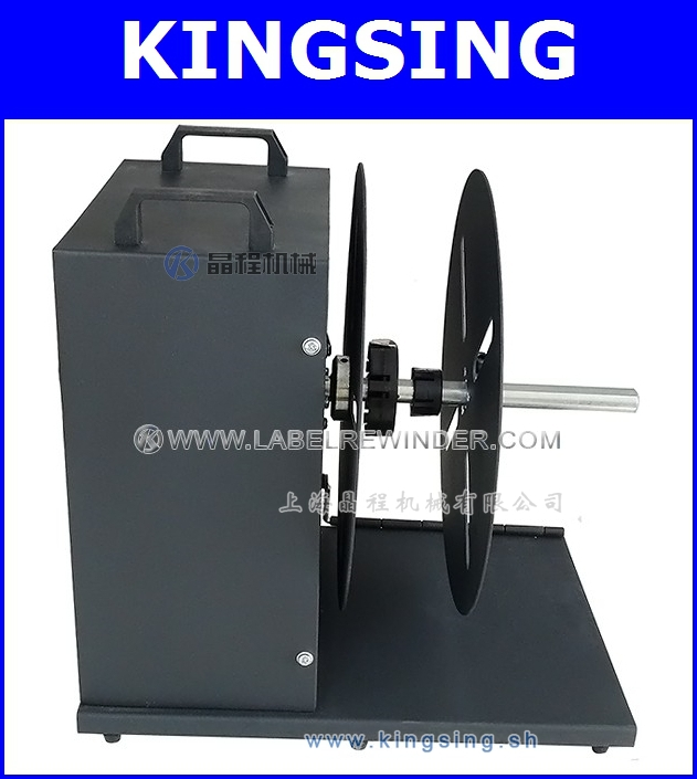 KS-R9 Heavy-duty Fully Automatic Label Winding / Rewinding Machine + Free shipping by DHL air express (door to door service)(China (Mainland))