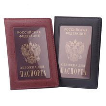 The Cover of the Passport Russia Passport Cover Transparent Clear Case For Travel Passport Holder -- BIH006 PM49(China (Mainland))