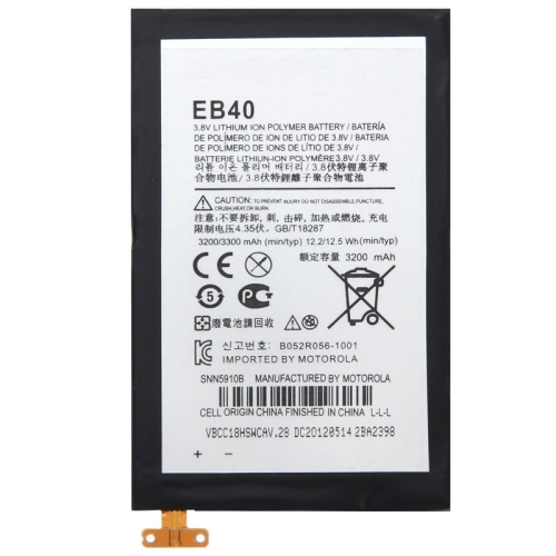 New Original EB40 Li-ion Mobile Phone Battery For Motorola RAZR XT910 MAXX/DROID RAZR XT912 MAXX 3200mAh High Quality