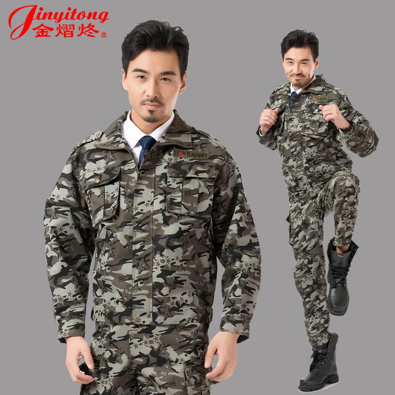 ACU camouflage set suit Combat Uniform,army military uniform bdu,hunting suit,Wargame COAT+PANTS CS training suites