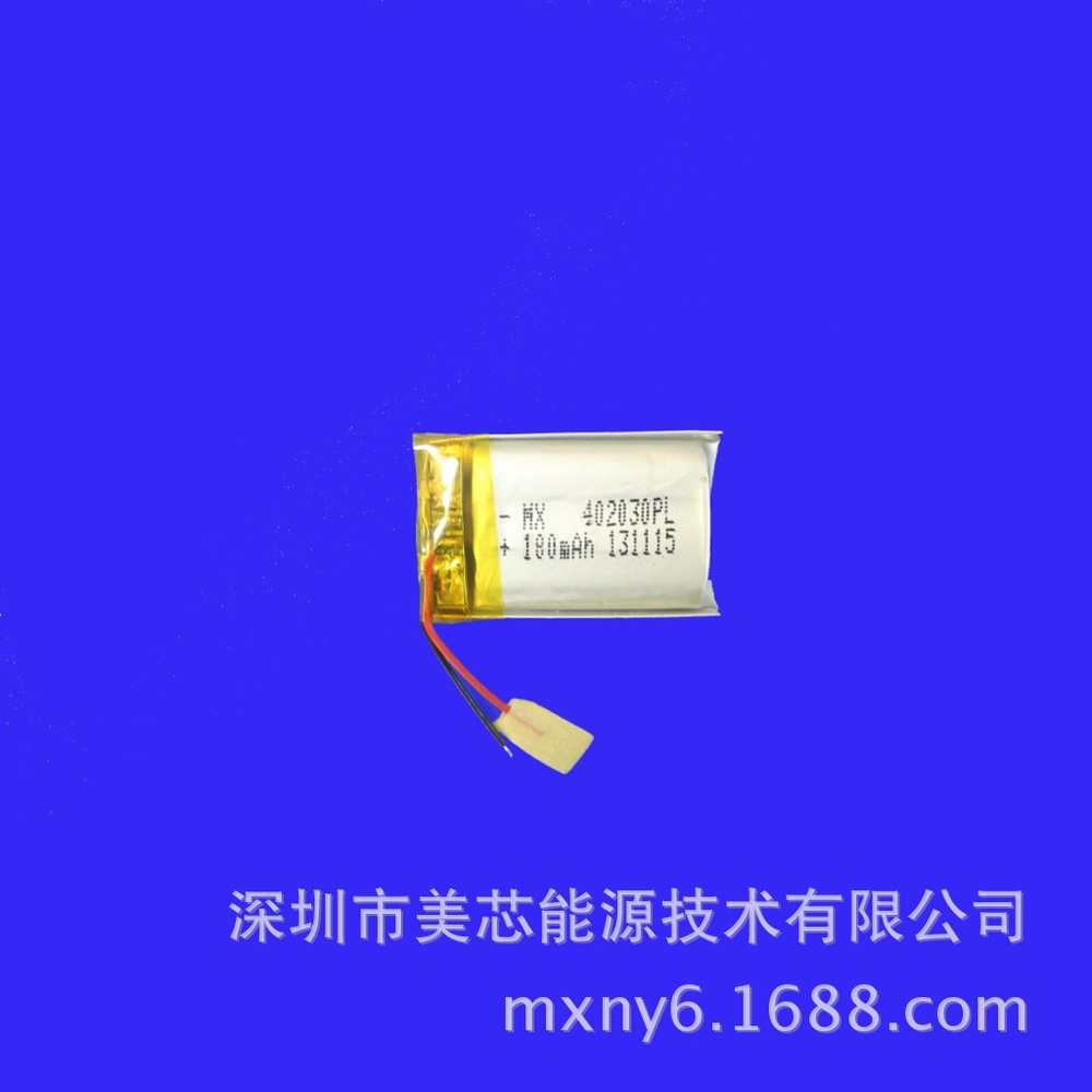 Polymer battery manufacturers large supply of 042,030 lithium -polymer battery Battery Bluetooth keyboard(China (Mainland))