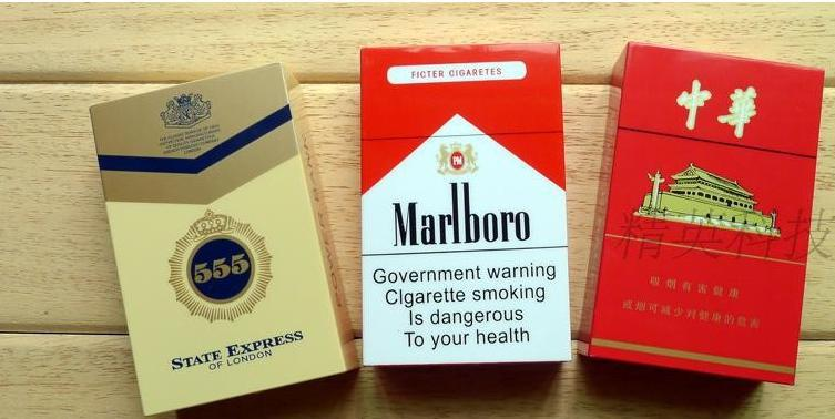 Price of Viceroy light cigarettes in UK