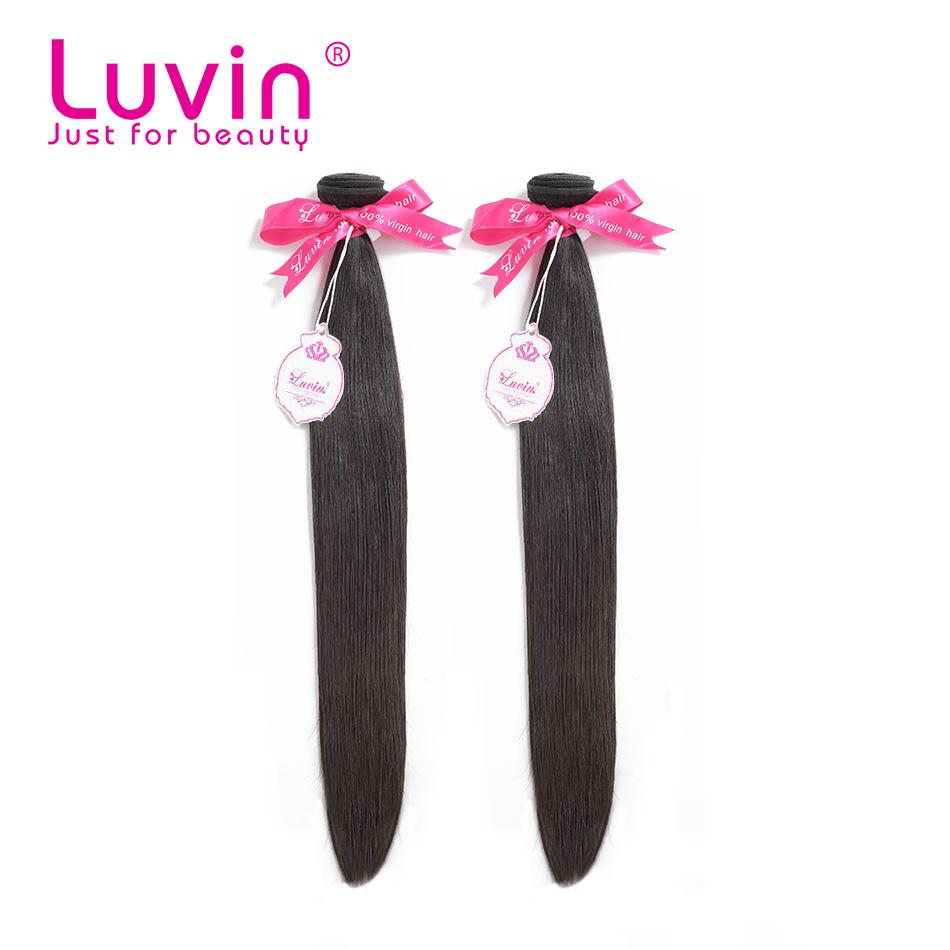 Brazilian Virgin Hair Weaves Straight 2 Bundles Lot Unprocessed Brazilian Human Hair Weave Grade 6A Free Shipping