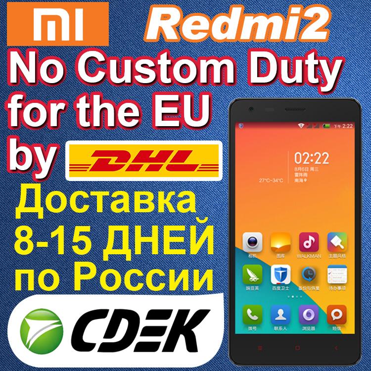 Original Xiaomi Redmi 2 Phone Red Rice 2 4G LTE Dual SIM MSM8916 Quad Core 4.7inches HD IPS 1280x720p 8GB ROM 8MP MIUI 6(China (Mainland))