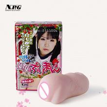Buy Japan NPG KokoaAisu male masturbators artificial pussy silicon realistic vagina men masturbator virgin vaginas sex toys man