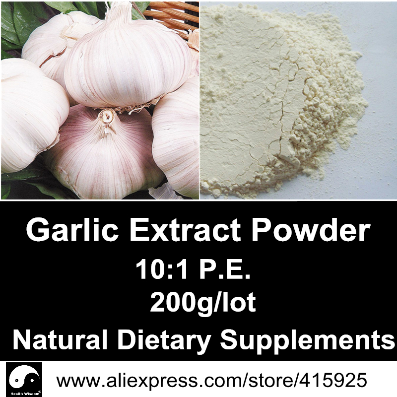 Garlic Extract Allicin Powder 200g Natural Health Care Dietary Supplements Anti-microbial Enhance Immunity
