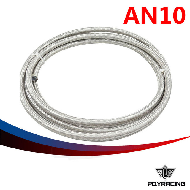 PQY RACING-AN -10 (10AN) Stainless Braided Teflon Fuel Hose PQY7514