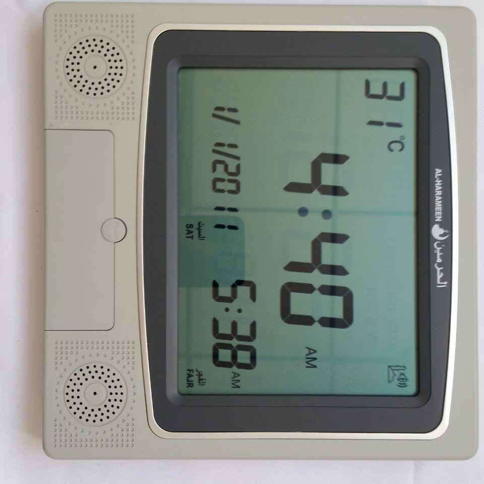 24PCS/LOT islamic gifts Ajanta digital wall clock models ha-4009 With Stand Full screen muslim clock HA-4009(China (Mainland))