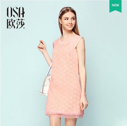 2015 OSA Vestidos Summer style Women Solid White Long Sleeve Elegant Slimming Sexy Mini Bodycon Crochet Lace Dress SL506045(China (Mainland))