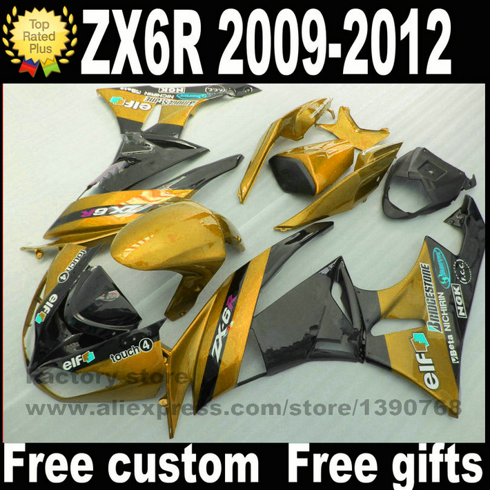 Free 7 gifts fairings set for Kawasaki ZX6R 2009 2010 2011 2012 golden black fairing body kits 09-12 TZ80(China (Mainland))