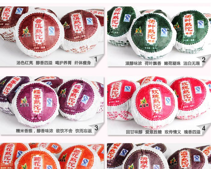Promotion Free shipping 15 kinds Pu erh tea Yunnan Puer Pu er Chinese Tea 100 natural