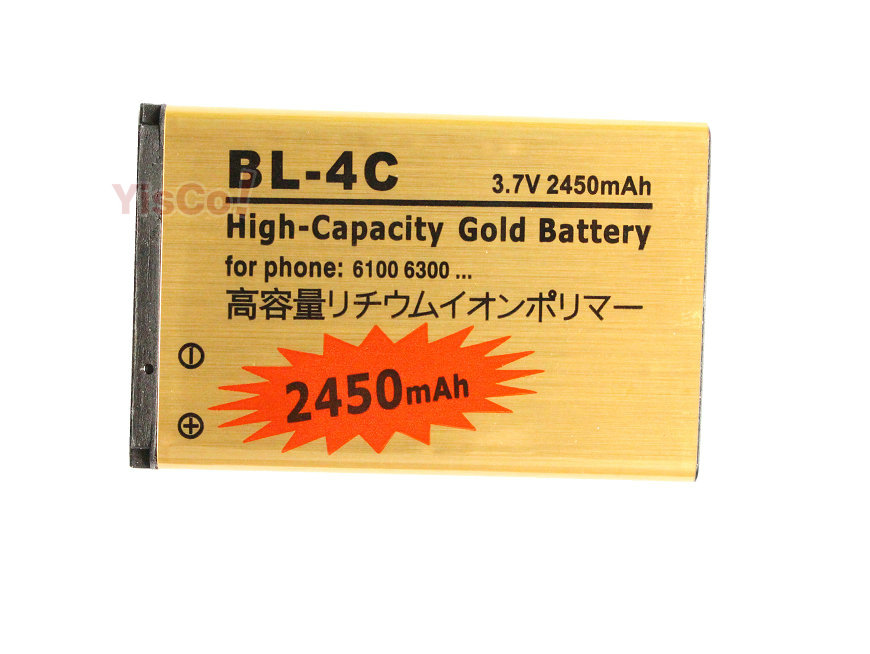 2450mAh BL-4C BL 4C BL4C Gold Replacement Battery For Nokia 6100 6300 6125 6136S 6170 6260 6301 7705 Twist 7200 7270 8208 ect(China (Mainland))