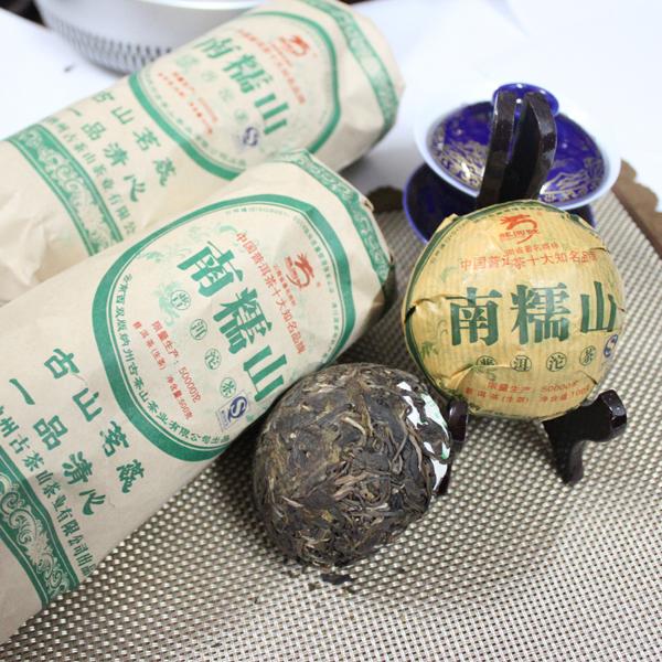 B00297 Free Shipping Yunan Puer Tea 100g Nannuo Mountain Raw Pu Er Tuo Cha Green Bowl
