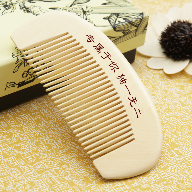 Teacher's Day gift lettering comb teacher girlfriend boyfriend's birthday gift practical novelty(China (Mainland))