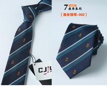 Neck Tie 1200 Needles 7cm Ties For Men High Quality Gravatas Jacquard Wedding Necktie Slim Corbatas Hombre 2018 New Business(China)