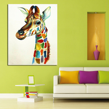 Buy Modern Handpainted Abstract Hang Pictures Colourful Giraffe Family Animal Modern Oil Paintings Canvas Wall Picture Home Decor for $22.44 in AliExpress store