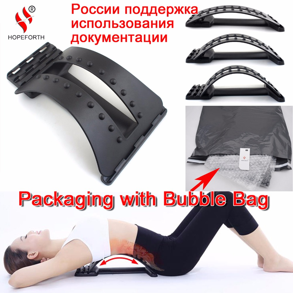 HOPEFORTH Back Massage Stretcher Stretching Magic Lumbar Support Waist Neck Relax Mate Device Spine Pain Relief Chiropractic(China (Mainland))