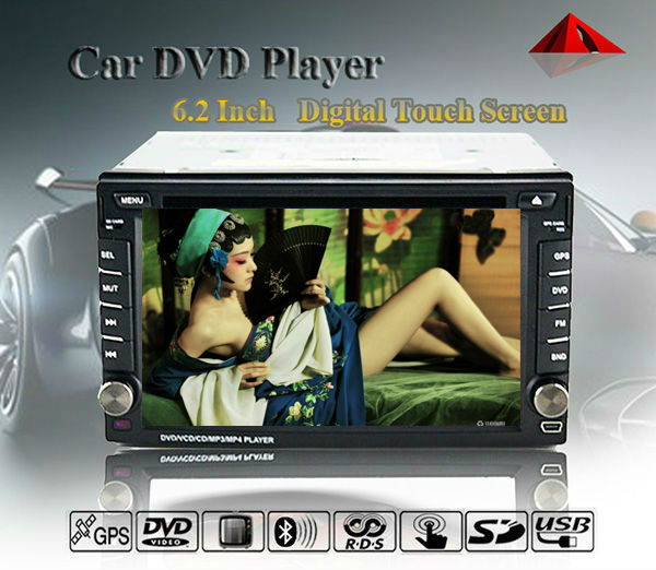 Factory price cheap shipping high tech 2din car dvd player with gps navigation universal(China (Mainland))
