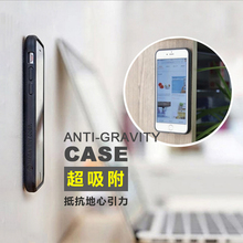 High Quality Anti-gravity Case for iPhone 6 6s plus edge Magical Anti gravity Nano Suction Cover Antigravity Mobile Phone Case