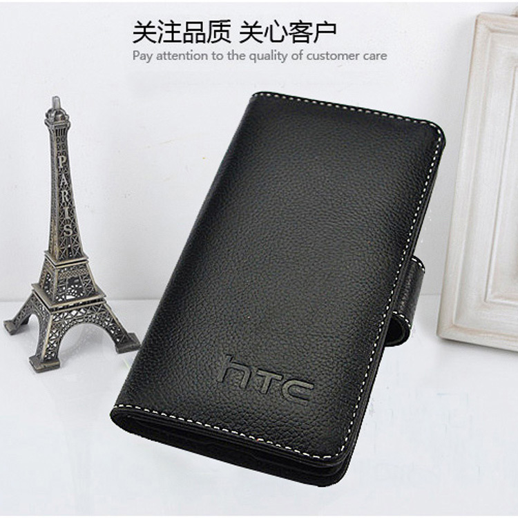 For HTC 606W mobile flip casing for 606W cell phone leather protective cover(China (Mainland))