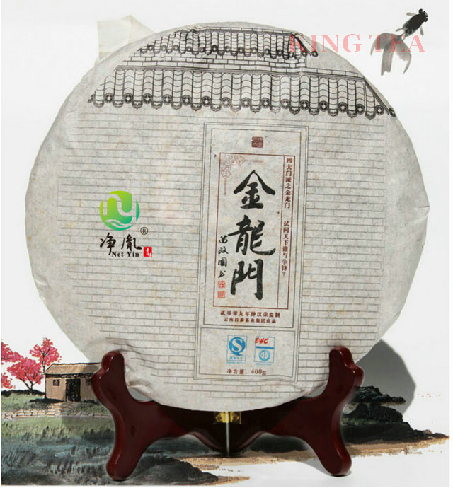 2009 ChangTai JingLongMen 400g Beeng Cake  YunNan Organic Pu'er Ripe Tea Weight Loss Slim Beauty Cooked Shou Shu Cha