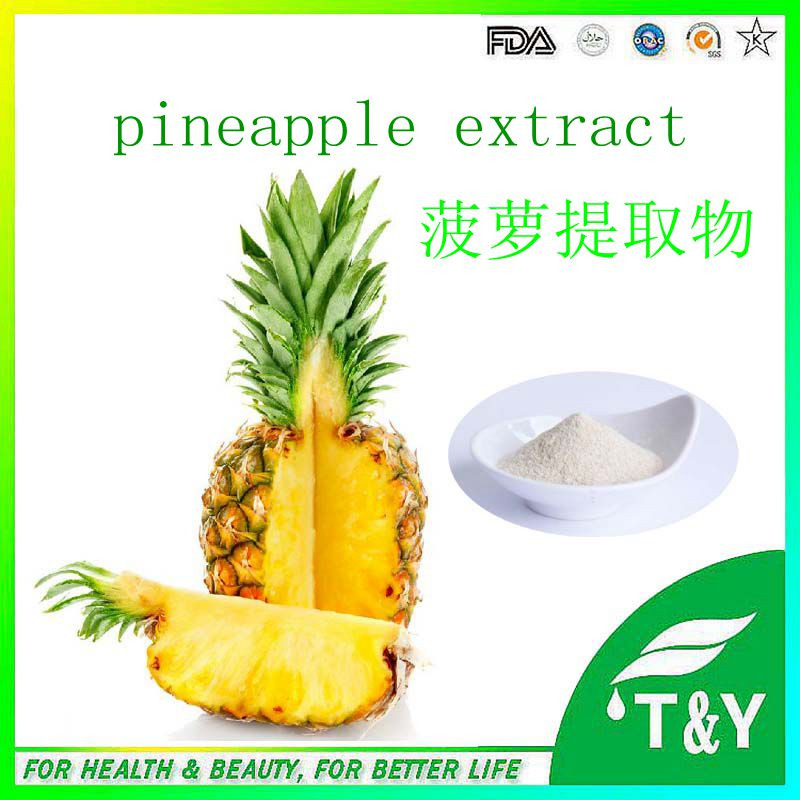 Hot sale Plant extract Bromelain powder/Pineapple extract  500g/lot<br><br>Aliexpress