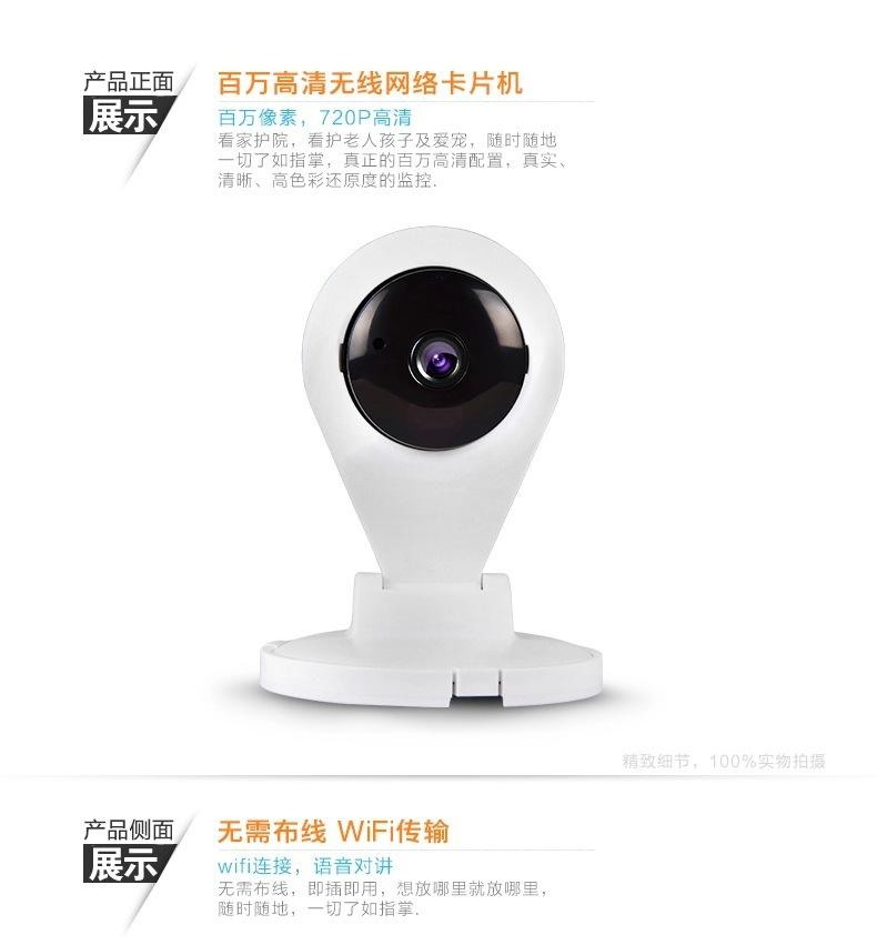 item img Yoosee Mini Smart PP IP Camera P HD Wifi Wireless Baby Monitor Network CCTV Security