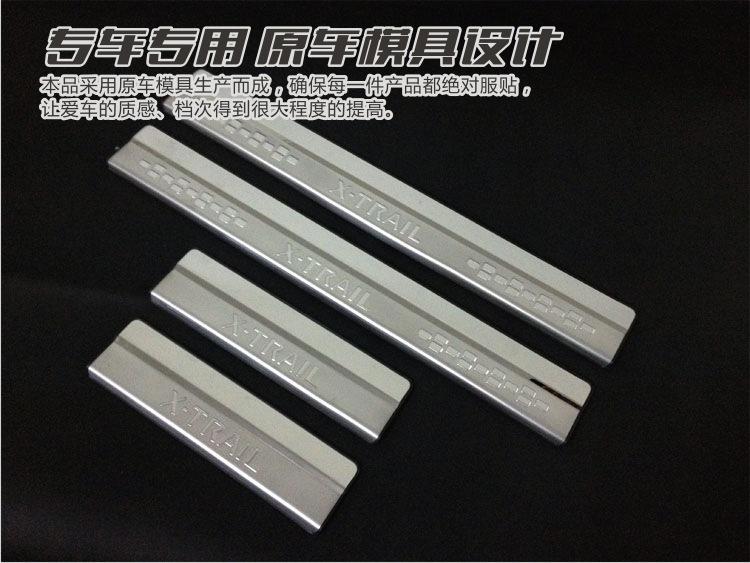 Накладки на пороги из нержавеющей стали для Nissan X-Trail фото