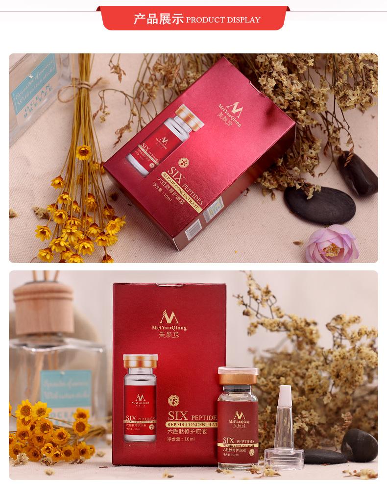 Argireline + aloe vera + peptídeos de colágeno rejuvenescimento anti rugas produtos de cuidados da pele anti envelhecimento soro para o rosto creme