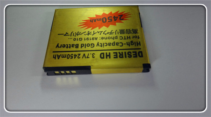 Gold Battery 2450mAh High Capacity Bateria Mobile Phone Replacement Parts For HTC Desire HD G10 A9191(China (Mainland))