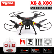 Syma X8 X8C RC Drone NO Camera 2.4G 6Axis RTF RC Helicopter Quadcopter Can Fit Gopro / Xiaoyi / SJCAM VS Syma X8W X8HG X8HW X8G(China (Mainland))