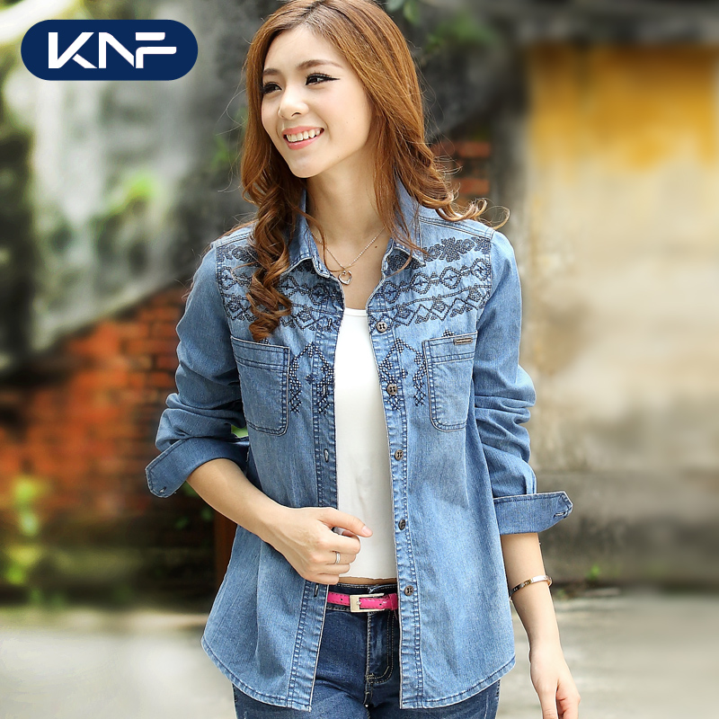 Jeans blouse - ChinaPrices.net