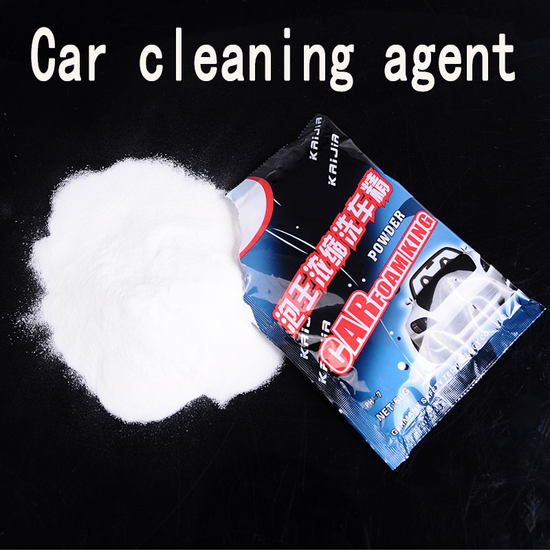 Concentrated washing powder auto clean supplies Wash Car Washer Shampoo Auto wash 50g mix Cleaning agent Support Custom Factory(China (Mainland))