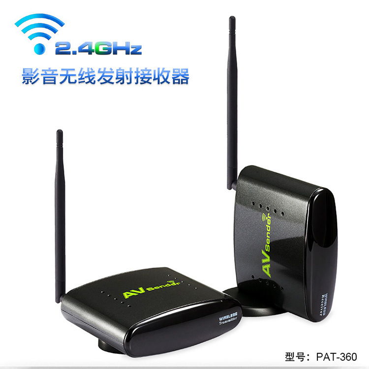 New 2.4GHz Wireless 250M HD AV Audio Video Sender Transmitter Receiver Support 4 groups of channels 110V-220 PAT360(China (Mainland))