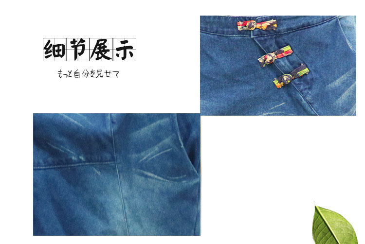 Women 2016 National Plate Button Loose Jeans Cross-pants Female Plus Size Trousers Ladies Denim Pants