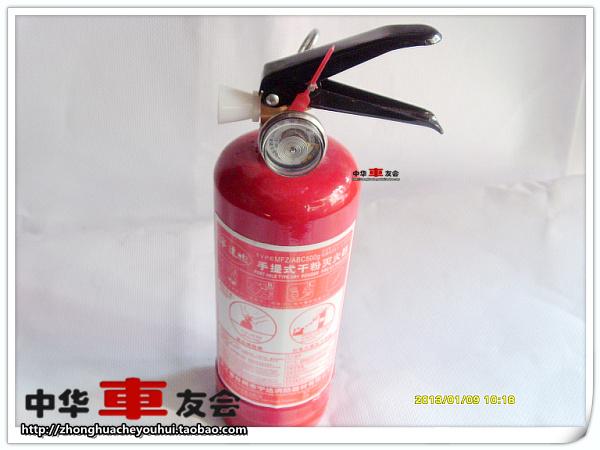 Chinese Cheyou: Genuine mini car portable dry powder fire extinguisher car fire extinguisher safety underwriting(China (Mainland))