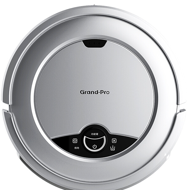Grand-Pro robot vacuum cleaner GVD331 home automatic vacuum cleaner with 1500mAh 30V Ni-MH battery(China (Mainland))