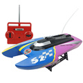 2016 Best Selling super cool CH 3352 rc boat 39 5CM dual motor operation high speed